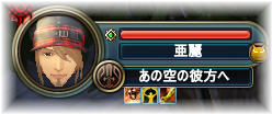 20140816_22.png