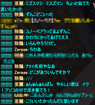 20140816_24.png