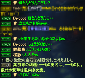 20140816_26.png