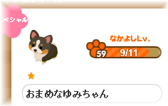 20140816_30.png