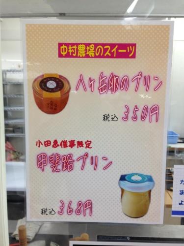 02272014nakamura04.jpg