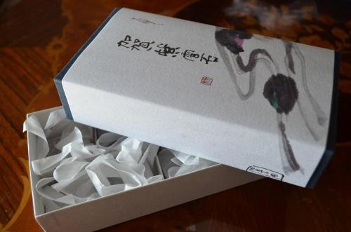 03032014shiunseki01.jpg