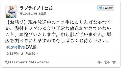 ラブライブ!公式 (LoveLive_staff)さんはTwitterを使っています