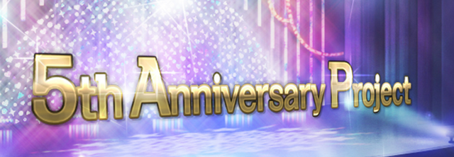 5th_aniversary.png
