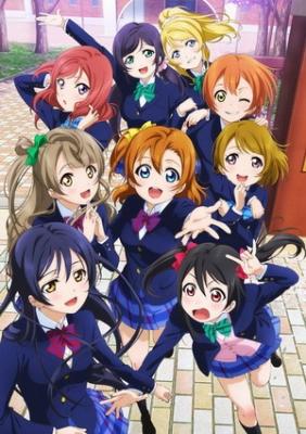Love_Live!_promotional_image.jpg