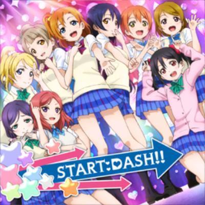 StartDash.jpg