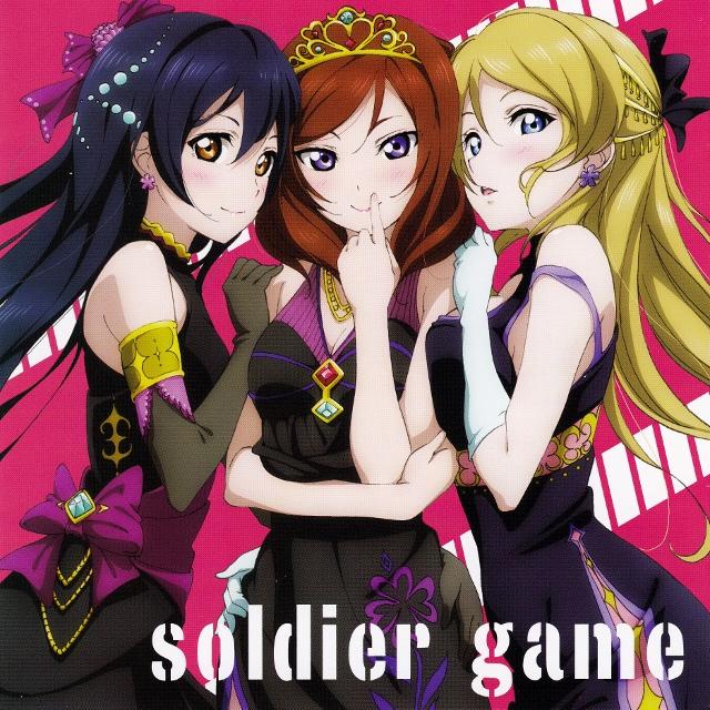 soldiergame640.jpg