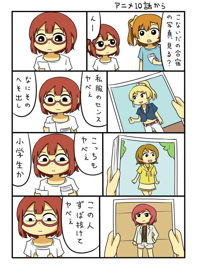 x8xwYYB.jpg