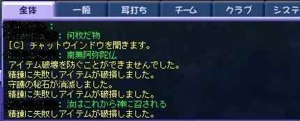 TWCI_2014_3_15_23_8_24.jpg