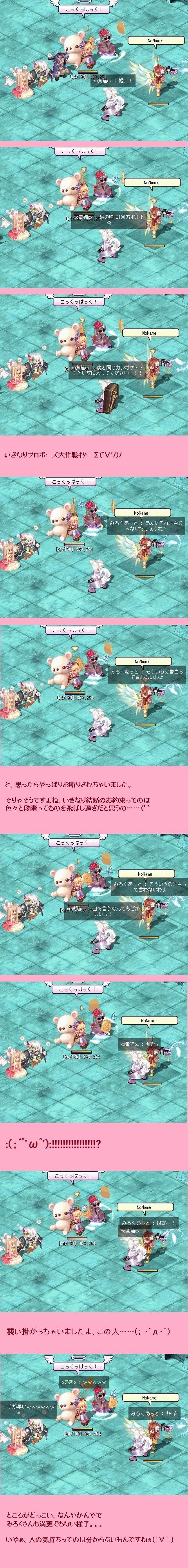 kokuhaku_neko.jpg