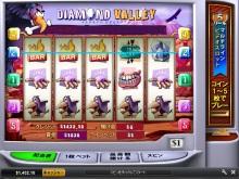 Skyのオンラインカジノ生活-Diamond