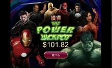 $Skyのオンラインカジノ日記~ジャックポットを夢見て~-power3