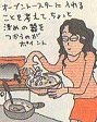 オーブントースターを使用しますので、浅めの器で上がつっかららないようにするのがポイント