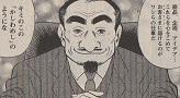 かしわめしを作って届ける事により、思いがけず仕事に役立っていた宮本さん