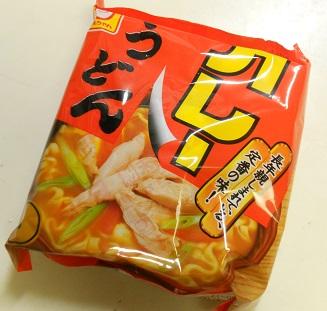 土鍋カレーうどん2