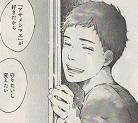 主人公・日高元さんは、小さい頃に救われた定食屋「アサメシマエ」を継ぐことを決意します
