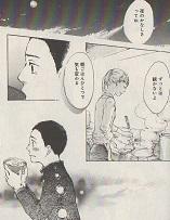 早夜子さんのこの一言と、昔ながらの朝食で、荒れていた日高少年の心は救われます