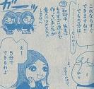 芝田先生は超人的スピードで五分以内に作れるみたいですが、よほど手際がよくないと難しそうです;