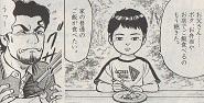 お弁当やお店の料理ではなく、家で普通のご飯を食べたいと話す旬君と、反省する父・公太さん