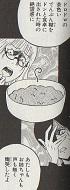 かつて弥生ちゃんは、茶色いでんぷん質の塊みたいな肉じゃがを作ったことがあるそうです;