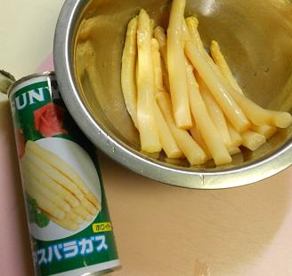 缶アスパラのマヨネーズ焼き1