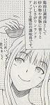 幸田文の台所にもあった鶏油を作り、「いい香り」とご機嫌そうなマルタさん