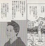 幸田露伴の娘で、作家でもある幸田文の作品が好きなマルタさん