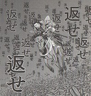 自身の変化、そして遺族の手紙によって思う所があった土方歳三は、馬をかけます