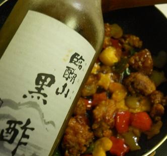 島野料理長の酢豚包みチャーハン10