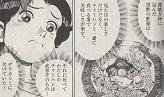 ハナちゃん自身、島野さんのチャーハンを見てうっすらながらも問題点と課題にきづいたようです