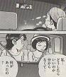 義両親も康彦さんも出かけていて留守だったある夜、ハナちゃんは急に明菜さんから連絡をもらいます