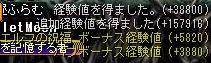 Maple140213_145418.jpg