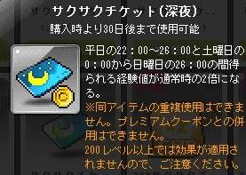 Maple140215_001342.jpg