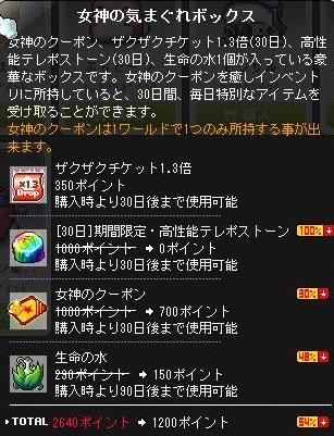 Maple140215_001350.jpg