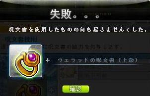 Maple140218_122204.jpg