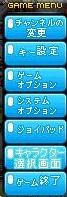 Maple140220_132609.jpg