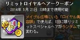 Maple140220_132634.jpg