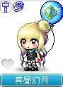 Maple140220_132709.jpg