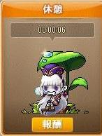 Maple140225_223225.jpg