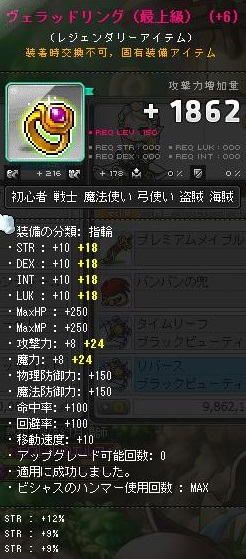 Maple140227_224127.jpg