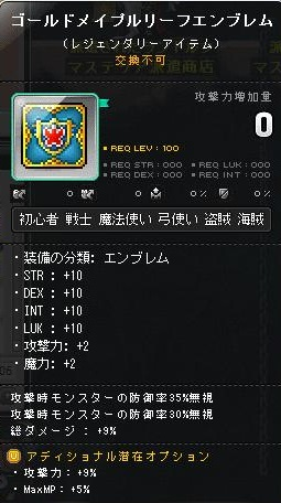 Maple140315_213722.jpg