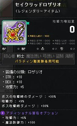 Maple140315_213724.jpg