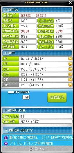 Maple140315_213744.jpg