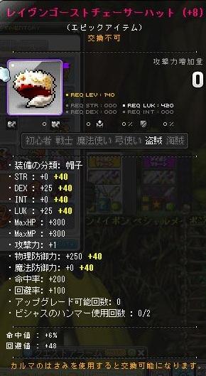 Maple140320_174015.jpg