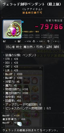 Maple140320_175333.jpg