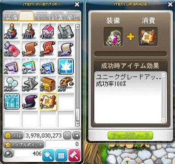 Maple140320_183103.jpg