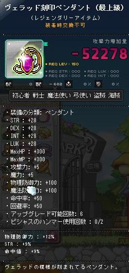 Maple140320_183312.jpg