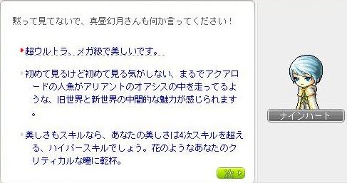 Maple140321_181722.jpg