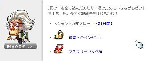 Maple140321_184811.jpg