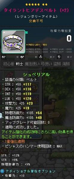 Maple140329_230513.jpg